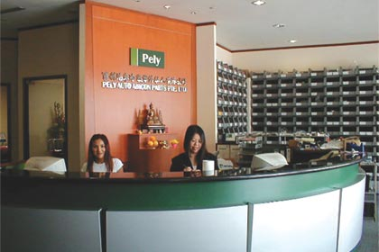 Pely Auto Aircon Parts Pte Ltd, with headquarters in Singapore, is one of the largest automotive air conditioning parts distributors in the region with an annual turnover of SG$45 million