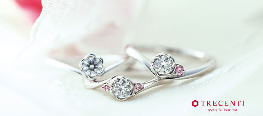 Trecenti sells fine jewelry, mainly engagement and wedding rings.